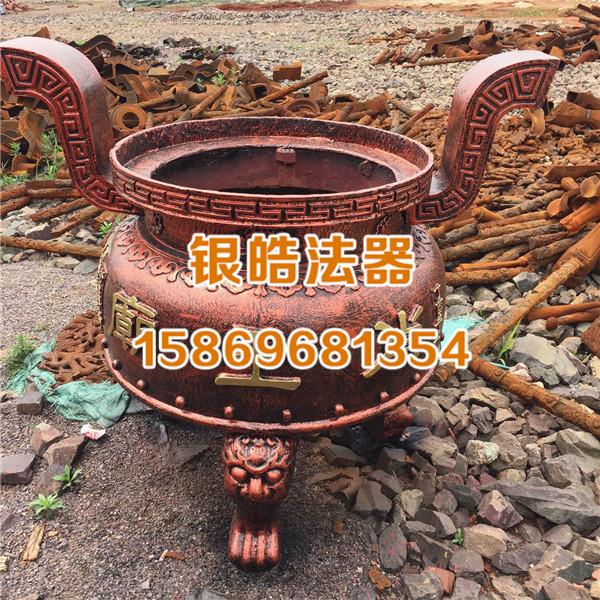 圆形平口香炉
